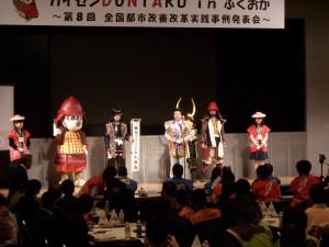 福岡開会式